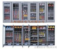 智能安全工具柜 DLGZ