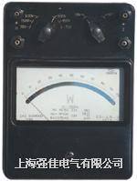 0.5级D63-W电动系中频单相瓦特表 D63-W
