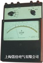 1.0级D66φ/3,4电动系单相/三相/相位表/功率因数表 D66φ/3,4