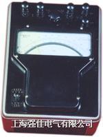 1.0级/1.5级D3-φ/D70-φ电动系单相相位功率因数表 D3-φ/D70-φ