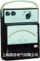 0.5级T77型电磁系交直流毫安/安培/伏特表 T77型