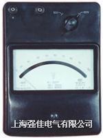 0.5级T69-A电磁系多量程交流安培表(100A) T69