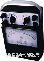 低功率因数单相交流瓦特表 D64-W
