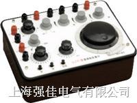 UJ31型低电势直流电位差计 UJ31