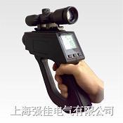 IR P20 H2便携式红外测温仪 IR P20 H2
