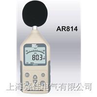 AR814噪音计 AR814