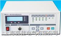 RMC2512B通用型直流低电阻测试仪 RMC2512B