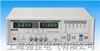 DRC2617型电容测试仪 DRC2617
