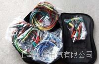 XYD-5型测试导线包 XYD-5型
