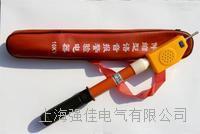 GDY型110kV棒状伸缩型高压验电器 GDY型110kV