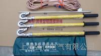 供应XJ-220KV短路接地线 变电母排接地线 三相合相式 厂家直销 XJ-220KV