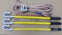 XJ-220KV短路接地线 变电母排接地线 三相合相式 XJ-220KV