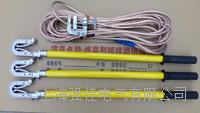 XJ-500KV短路接地线 变电母排 三相合相式 电力检修专用 XJ-500KV