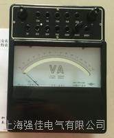 C31-vA 直流伏安表 0.5级电表  C31-vA