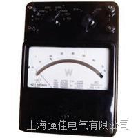直流伏特表 1.0级电表  C30-V