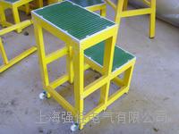 JYD-220型双层绝缘台/220kv高压绝缘台(绝缘凳)三层凳子
