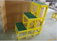 移动式绝缘操作台、三层绝缘梯台、高压配电房专用JYD-3型1.2M