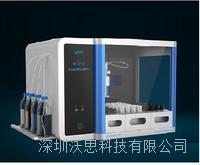 全自动液体样品处理平台 ALSP-02
