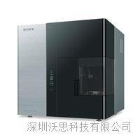全光谱型流式细胞分析仪 SA3800全光谱型流式细胞分析仪(日本SONY)