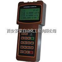手持式超声波流量计 LM-2000H