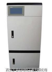 汞离子在线自动监测仪 LM