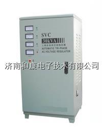SVC(TNS)全自动交流三相稳压器