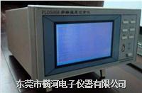 8通道多路温度测试仪 FLA5008 特价热卖中!!! FLA5008