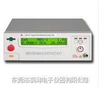 长盛CS9922AI程控绝缘耐压测试仪/CS9922AI耐压绝缘测试仪 CS9922AI