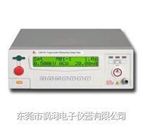 长盛CS9922I程控绝缘耐压测试仪/CS9922I耐压测试仪 CS9922I
