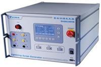 智能型雷击浪涌发生器SUG61005B|6kv单相浪涌发生器 SUG61005B