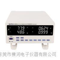 纳普科技 PM9804A(直流型)电参数测量仪 PM9804A