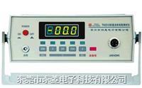 直流低电阻测试仪 TH2513/TH2513A