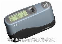 多角度通用型光泽度计 MG268-F2