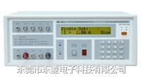 直流偏置电流源 TH1773