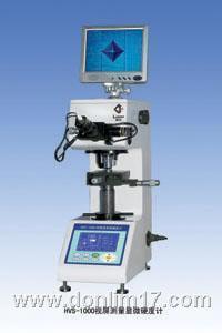 视屏测量显微硬度计 HVS-1000