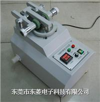 磨耗试验机 DLF-3209