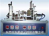 插头插座寿命试验机 DL-7809