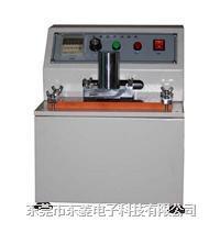 油墨脱色试验机 DL-3007
