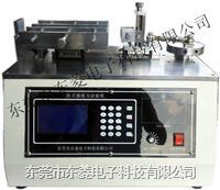 臥式插拔力試驗機 DL-5800A
