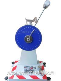 摆锤冲击试验机 DL-9201