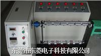 插头测试机,摇摆试验机,插头引线试验机 DL-7802A