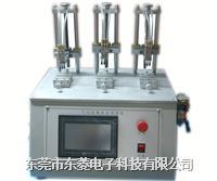 气动按键寿命试验机 DL-3305A