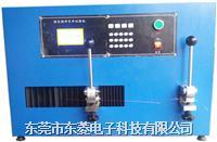 伸长率试验仪 DL-SC