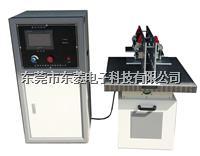 电磁扫频振动台 垂直水平振动台 电磁振动台 东莞振动台 振动台生产厂家 高频振动台 DLV4+