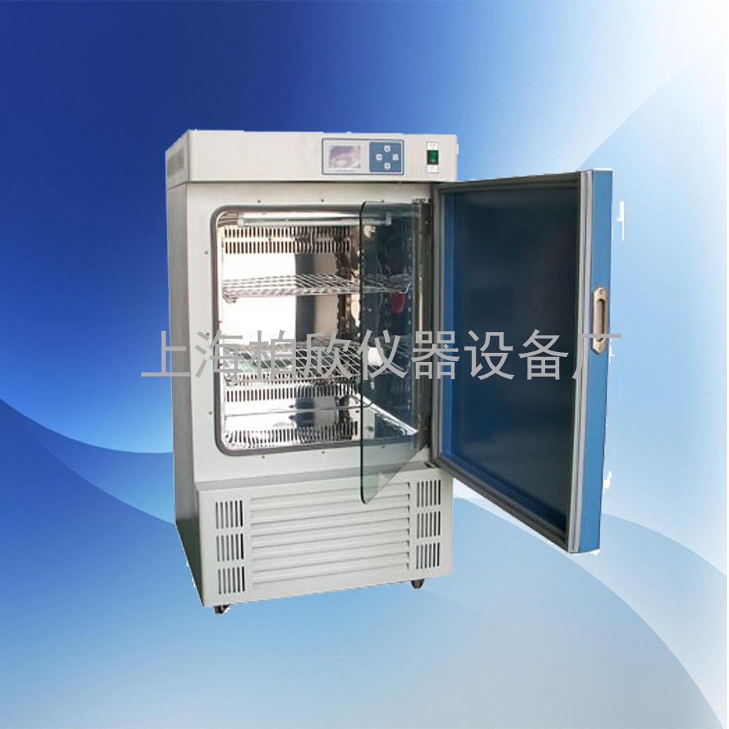 LRH-70F生化培养箱(无氟环保型) 恒温箱 生化箱 BOD培养箱