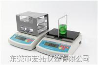 经济型固液体两用电子密度计DH-300X