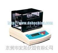 塑胶颗粒密度计 DH-300