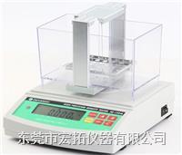 橡胶软管密度计-橡胶片材密度仪DE-120M DE-120M