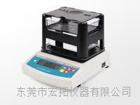 直读式PE塑料密度检测仪器 DH-300