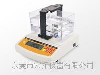 矿石真密度检测仪 DA-300R